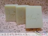 蕭小姐訂製皂:山茶花健髮調理手工皂.jpg