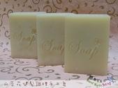 蕭小姐訂製皂:山茶花健髮調理手工皂1.jpg