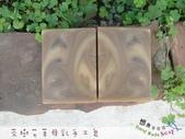 龍橋街莊小姐:茶樹艾草母乳手工皂1.jpg