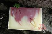 皂寶寶:紅礦甜茴香皂1.JPG