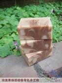 曉玲母乳皂:玫瑰果保濕檀香母乳手工皂1.jpg