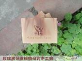 曉玲母乳皂:玫瑰果保濕檀香母乳手工皂2.jpg