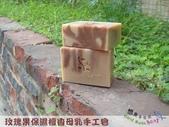 曉玲母乳皂:玫瑰果保濕檀香母乳手工皂3.jpg