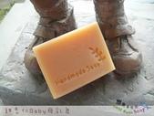 詹小姐代製母乳皂:甜杏仁Baby母乳皂.JPG