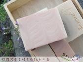 台南東區劉小姐:粉礦泥果香榛果母乳皂3.jpg