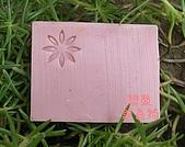 皂寶寶:玫瑰礦泥精油