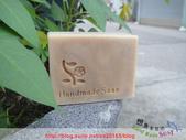 永康喻先生:海藍礦泥乳油木鮮奶手工皂1.jpg
