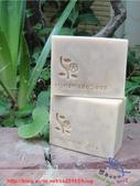 永康喻先生:海藍礦泥乳油木鮮奶手工皂3.jpg