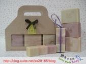 新年有福~三福皂(有福、幸福、享福):三福皂禮盒.jpg