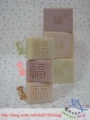 新年有福~三福皂(有福、幸福、享福):三福皂禮盒6.jpg