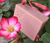 皂寶寶:玫瑰礦泥精油皂.JPG