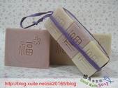 新年有福~三福皂(有福、幸福、享福):三福皂禮盒1.jpg