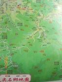 新竹縣尖石鄉:1716163108.jpg