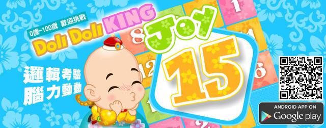 001_.JPG - 皇豆豆-app game