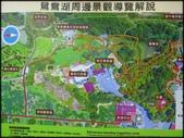 中部旅遊:福壽山農場_027.JPG