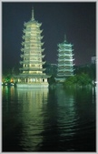 大陸桂林五日遊:桂林五日遊-1_040.jpg