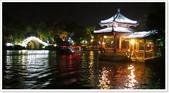 大陸桂林五日遊:夜遊兩江4湖-6263.jpg