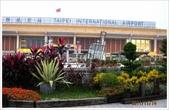 松山機場觀景台、2012華航月曆發表、台北城門:松山機場觀景台_2789.jpg