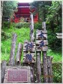 太平山三日遊:太平山三日遊01_078.JPG