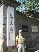 北京承德八日遊:北京承德八日遊320