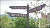 大台北地區:後山埤公園-1_006.jpg