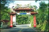 三峽風景區:紫微天后宮-A_018.jpg