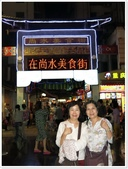 大陸桂林五日遊:木龍湖-13_057.JPG