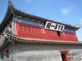 北京承德八日遊:北京承德八日遊238