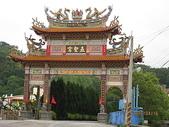 鄭漢步道、龍昇湖、將軍牛乳廠、頭屋三窪坑步道:頭屋三窪坑步道 034