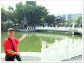 大陸桂林五日遊:4湖-11_061.jpg