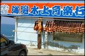 高屏地區風景區:萬里桐浮潛(5)_5934.jpg