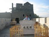 北京承德八日遊:北京承德八日遊277