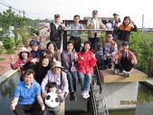鄭漢步道、龍昇湖、將軍牛乳廠、頭屋三窪坑步道:頭屋三窪坑步道 113