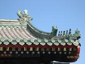 北京承德八日遊:北京承德八日遊057