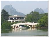 大陸桂林五日遊:4湖-11_043.JPG