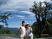 太平山三日遊:太平山三日遊 321.jpg