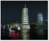 大陸桂林五日遊:夜遊兩江4湖-6212.jpg