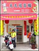 外島旅遊:金門自由行(三)_265.jpg
