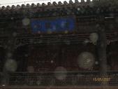 北京承德八日遊:北京承德八日遊189