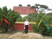 北京承德八日遊:北京承德八日遊160