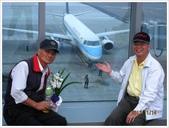 松山機場觀景台、2012華航月曆發表、台北城門:松山機場觀景台_2766.JPG