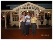 中部旅遊:南投寶島時代村_0084.JPG