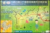 三峽風景區:紫微天后宮步道探路_103.jpg