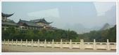 大陸桂林五日遊:桂林五日遊-5_005.jpg