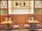 餐廳、美食:三角守破離店-2_004.jpg