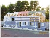 南庄、通霄地區景點:通霄海水浴場_0114.jpg