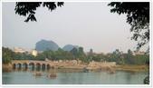 大陸桂林五日遊:桂林五日遊-4_051.jpg