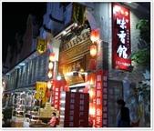 大陸桂林五日遊:木龍湖-13_051.JPG