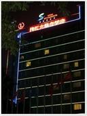大陸桂林五日遊:漓江大瀑布酒店-001.jpg
