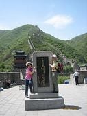 北京承德八日遊:北京承德八日遊087